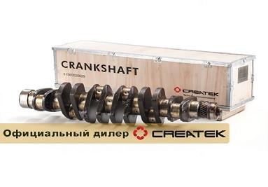 Автозапчасти Createk (Креатек) официальный дилер
